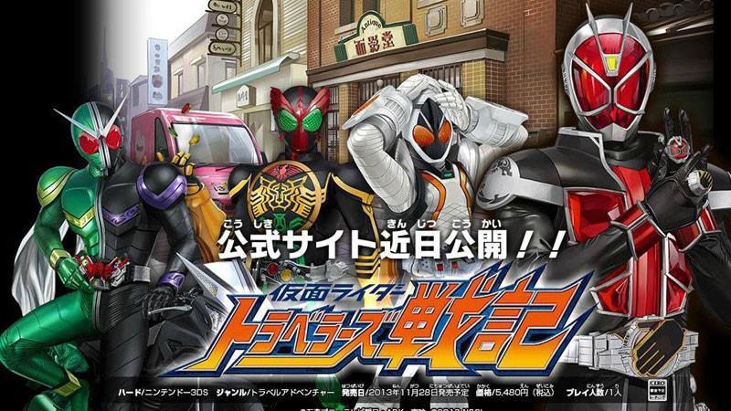 Game Ppsspp Kamen Rider